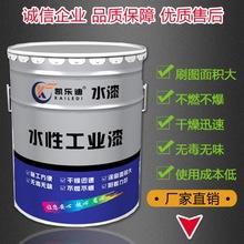 宜賓新陳代謝D2DA1AF9C-219